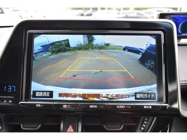 G-T 4WD TRDフルエアロ M'zSPEED20インチAW BLITZ車高調 TOM'Sマフラー Toyota Safety SenseP 純正9型ナビ シートヒーター レーダー探知機 レーダークルーズ(24枚目)