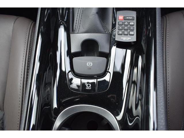 G-T 4WD TRDフルエアロ M'zSPEED20インチAW BLITZ車高調 TOM'Sマフラー Toyota Safety SenseP 純正9型ナビ シートヒーター レーダー探知機 レーダークルーズ(30枚目)