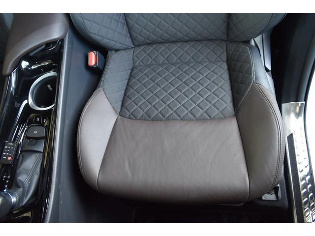 G-T 4WD TRDフルエアロ M'zSPEED20インチAW BLITZ車高調 TOM'Sマフラー Toyota Safety SenseP 純正9型ナビ シートヒーター レーダー探知機 レーダークルーズ(43枚目)