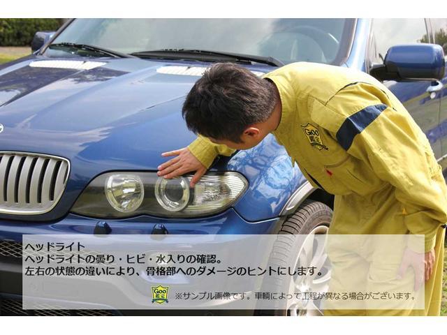 ベースグレード Schmieden18インチAW SACHS車高調 GARAGE VARYリアディフューザー 034motorsportスタビリンク 純正ナビ・TV BANG&OLUFSENサウンドシステム(63枚目)