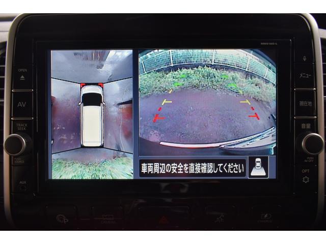 e-パワー ハイウェイスターV BBS18インチAW TEIN車高調 純正OPフロントバンパー SilkBlazeリアスポイラー 純正ナビTV アラウンドビューモニター プロパイロット 両側電動スライドドア LEDヘッドライト(23枚目)