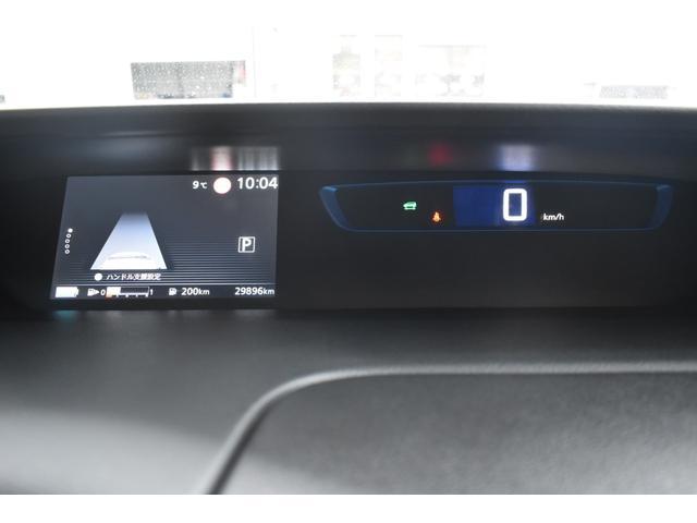 e-パワー ハイウェイスターV BBS18インチAW TEIN車高調 純正OPフロントバンパー SilkBlazeリアスポイラー 純正ナビTV アラウンドビューモニター プロパイロット 両側電動スライドドア LEDヘッドライト(24枚目)