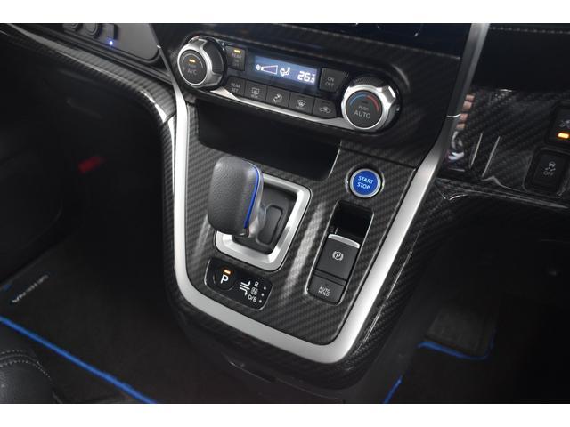 e-パワー ハイウェイスターV BBS18インチAW TEIN車高調 純正OPフロントバンパー SilkBlazeリアスポイラー 純正ナビTV アラウンドビューモニター プロパイロット 両側電動スライドドア LEDヘッドライト(26枚目)