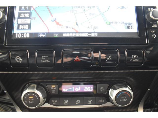 e-パワー ハイウェイスターV BBS18インチAW TEIN車高調 純正OPフロントバンパー SilkBlazeリアスポイラー 純正ナビTV アラウンドビューモニター プロパイロット 両側電動スライドドア LEDヘッドライト(27枚目)