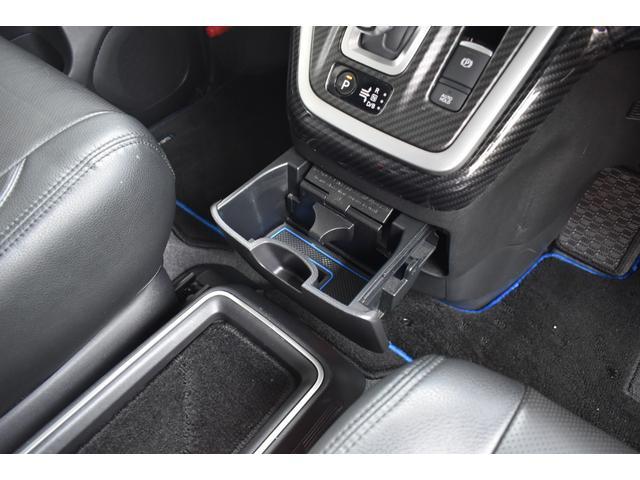 e-パワー ハイウェイスターV BBS18インチAW TEIN車高調 純正OPフロントバンパー SilkBlazeリアスポイラー 純正ナビTV アラウンドビューモニター プロパイロット 両側電動スライドドア LEDヘッドライト(29枚目)