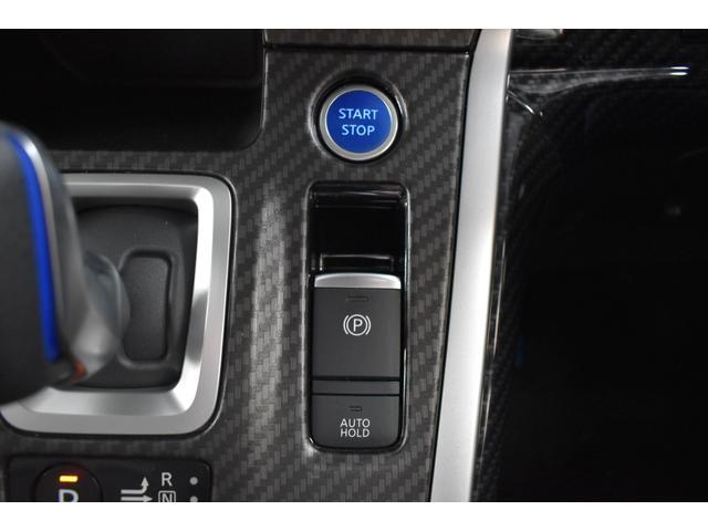 e-パワー ハイウェイスターV BBS18インチAW TEIN車高調 純正OPフロントバンパー SilkBlazeリアスポイラー 純正ナビTV アラウンドビューモニター プロパイロット 両側電動スライドドア LEDヘッドライト(31枚目)