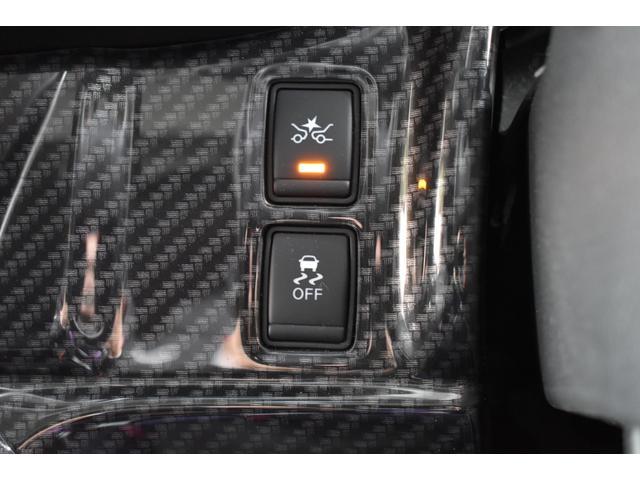 e-パワー ハイウェイスターV BBS18インチAW TEIN車高調 純正OPフロントバンパー SilkBlazeリアスポイラー 純正ナビTV アラウンドビューモニター プロパイロット 両側電動スライドドア LEDヘッドライト(34枚目)