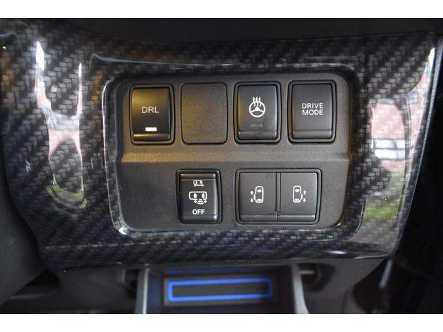 e-パワー ハイウェイスターV BBS18インチAW TEIN車高調 純正OPフロントバンパー SilkBlazeリアスポイラー 純正ナビTV アラウンドビューモニター プロパイロット 両側電動スライドドア LEDヘッドライト(35枚目)
