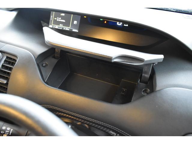 e-パワー ハイウェイスターV BBS18インチAW TEIN車高調 純正OPフロントバンパー SilkBlazeリアスポイラー 純正ナビTV アラウンドビューモニター プロパイロット 両側電動スライドドア LEDヘッドライト(36枚目)