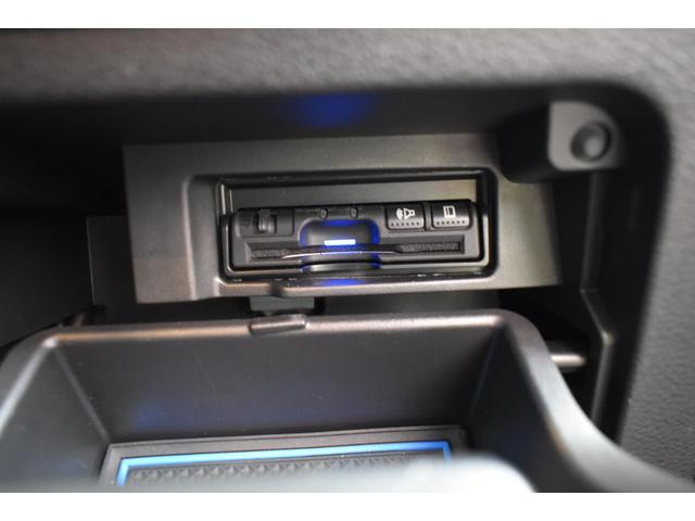 e-パワー ハイウェイスターV BBS18インチAW TEIN車高調 純正OPフロントバンパー SilkBlazeリアスポイラー 純正ナビTV アラウンドビューモニター プロパイロット 両側電動スライドドア LEDヘッドライト(37枚目)