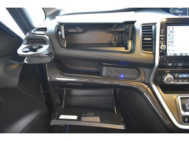 e-パワー ハイウェイスターV BBS18インチAW TEIN車高調 純正OPフロントバンパー SilkBlazeリアスポイラー 純正ナビTV アラウンドビューモニター プロパイロット 両側電動スライドドア LEDヘッドライト(39枚目)