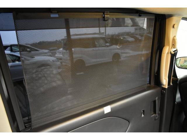 e-パワー ハイウェイスターV BBS18インチAW TEIN車高調 純正OPフロントバンパー SilkBlazeリアスポイラー 純正ナビTV アラウンドビューモニター プロパイロット 両側電動スライドドア LEDヘッドライト(56枚目)