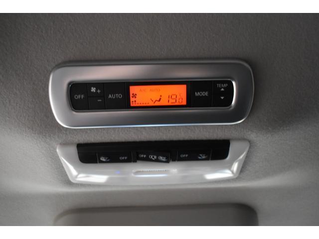 e-パワー ハイウェイスターV BBS18インチAW TEIN車高調 純正OPフロントバンパー SilkBlazeリアスポイラー 純正ナビTV アラウンドビューモニター プロパイロット 両側電動スライドドア LEDヘッドライト(57枚目)