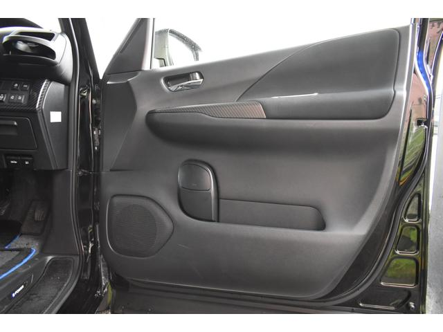 e-パワー ハイウェイスターV BBS18インチAW TEIN車高調 純正OPフロントバンパー SilkBlazeリアスポイラー 純正ナビTV アラウンドビューモニター プロパイロット 両側電動スライドドア LEDヘッドライト(71枚目)