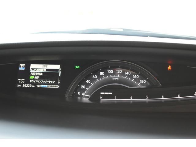 アエラス SHALLEN20インチAW RS-Rダウンサス TRDエアロ admirationマフラー KENWOODナビ・TV 両側電動スライドドア ToyotaSafetySense LEDヘッドライト(19枚目)