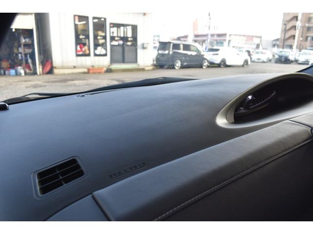 アエラス SHALLEN20インチAW RS-Rダウンサス TRDエアロ admirationマフラー KENWOODナビ・TV 両側電動スライドドア ToyotaSafetySense LEDヘッドライト(34枚目)