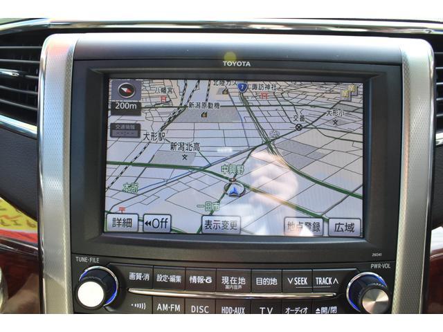 240G ツインサンルーフ MODELLISTAエアロLOXARNY20AW RS☆R車高調 純正ナビTVトヨタプレミアムサウンドシステム フリップダウンモニター クラッツィオシートカバー 両側電動スライドドア(25枚目)