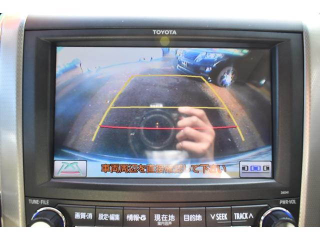240G ツインサンルーフ MODELLISTAエアロLOXARNY20AW RS☆R車高調 純正ナビTVトヨタプレミアムサウンドシステム フリップダウンモニター クラッツィオシートカバー 両側電動スライドドア(26枚目)