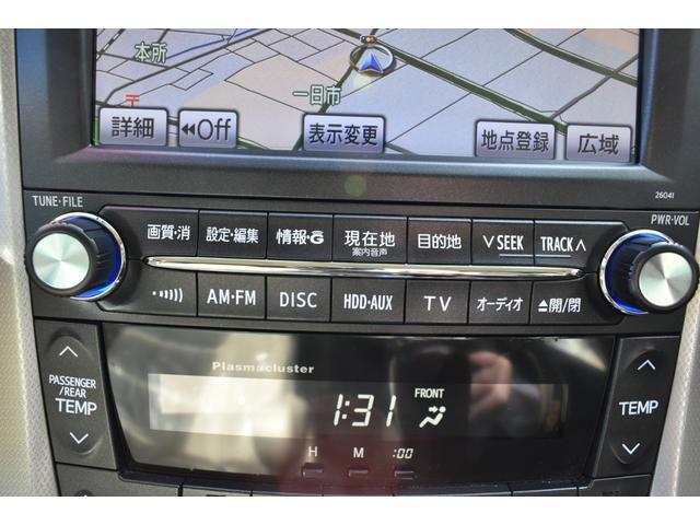 240G ツインサンルーフ MODELLISTAエアロLOXARNY20AW RS☆R車高調 純正ナビTVトヨタプレミアムサウンドシステム フリップダウンモニター クラッツィオシートカバー 両側電動スライドドア(28枚目)