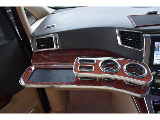 240G ツインサンルーフ MODELLISTAエアロLOXARNY20AW RS☆R車高調 純正ナビTVトヨタプレミアムサウンドシステム フリップダウンモニター クラッツィオシートカバー 両側電動スライドドア(41枚目)