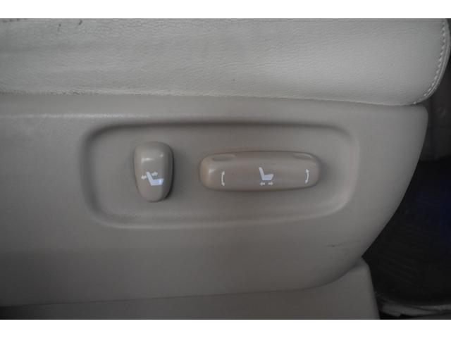 240G ツインサンルーフ MODELLISTAエアロLOXARNY20AW RS☆R車高調 純正ナビTVトヨタプレミアムサウンドシステム フリップダウンモニター クラッツィオシートカバー 両側電動スライドドア(47枚目)