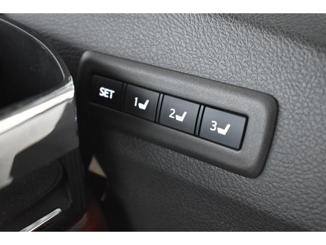 240G ツインサンルーフ MODELLISTAエアロLOXARNY20AW RS☆R車高調 純正ナビTVトヨタプレミアムサウンドシステム フリップダウンモニター クラッツィオシートカバー 両側電動スライドドア(48枚目)