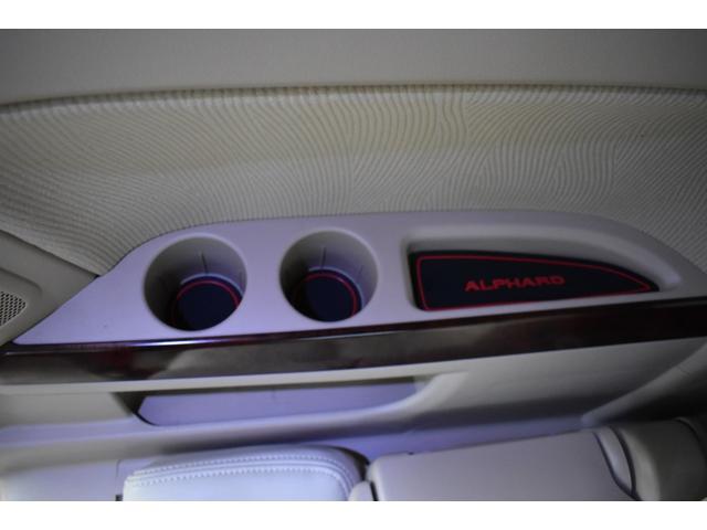 240G ツインサンルーフ MODELLISTAエアロLOXARNY20AW RS☆R車高調 純正ナビTVトヨタプレミアムサウンドシステム フリップダウンモニター クラッツィオシートカバー 両側電動スライドドア(65枚目)