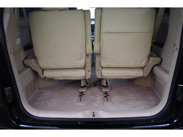 240G ツインサンルーフ MODELLISTAエアロLOXARNY20AW RS☆R車高調 純正ナビTVトヨタプレミアムサウンドシステム フリップダウンモニター クラッツィオシートカバー 両側電動スライドドア(70枚目)