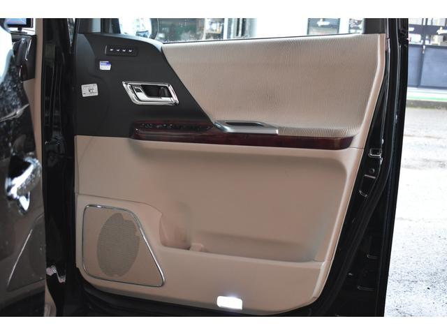 240G ツインサンルーフ MODELLISTAエアロLOXARNY20AW RS☆R車高調 純正ナビTVトヨタプレミアムサウンドシステム フリップダウンモニター クラッツィオシートカバー 両側電動スライドドア(73枚目)