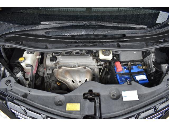 240G ツインサンルーフ MODELLISTAエアロLOXARNY20AW RS☆R車高調 純正ナビTVトヨタプレミアムサウンドシステム フリップダウンモニター クラッツィオシートカバー 両側電動スライドドア(75枚目)
