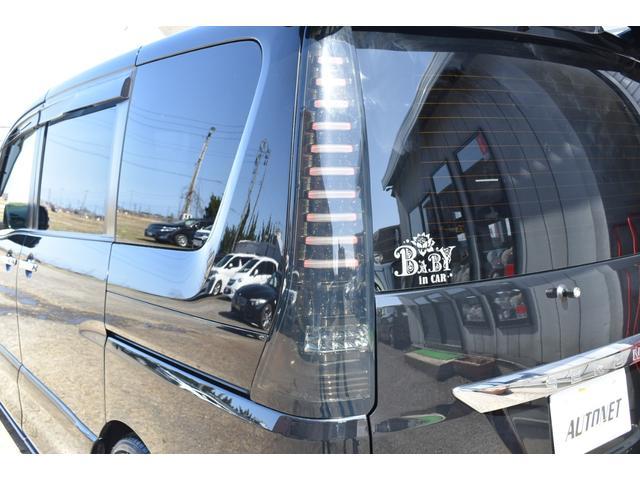 ハイウェイスター Vセレクション+セーフティ SHV RAYS19AW タナベ車高調 IMPULエアロ・マフラー GRACEシートカバー ドラレコ レーダー探知機 VALENTIテールランプ 純正ナビTV フリップダウンモニター 両側パワースライドドア(12枚目)