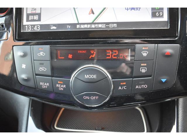 ハイウェイスター Vセレクション+セーフティ SHV RAYS19AW タナベ車高調 IMPULエアロ・マフラー GRACEシートカバー ドラレコ レーダー探知機 VALENTIテールランプ 純正ナビTV フリップダウンモニター 両側パワースライドドア(25枚目)
