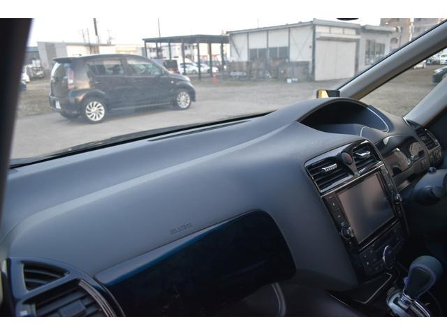 ハイウェイスター Vセレクション+セーフティ SHV RAYS19AW タナベ車高調 IMPULエアロ・マフラー GRACEシートカバー ドラレコ レーダー探知機 VALENTIテールランプ 純正ナビTV フリップダウンモニター 両側パワースライドドア(35枚目)