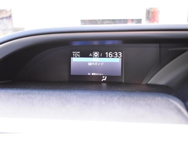 ハイブリッドZS 煌II ワンオーナー RAYS19AW BLITZ車高調MODELLISTAエアロリヤスポイラーマフラー 10インチナビTV 12.1インチフリップダウンモニター シートヒーター 両側電動スライドドア(23枚目)