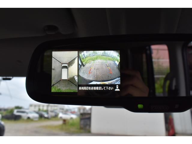 ライダー ハイウェイスターXターボベース PREMIX17インチAW BLITZ車高調 柿本改マフラー 純正ナビ・TV アラウンドビューモニター エマージェンシーブレーキ シートヒーター HIDライト ETC(21枚目)