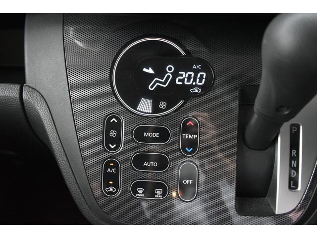 ライダー ハイウェイスターXターボベース PREMIX17インチAW BLITZ車高調 柿本改マフラー 純正ナビ・TV アラウンドビューモニター エマージェンシーブレーキ シートヒーター HIDライト ETC(23枚目)