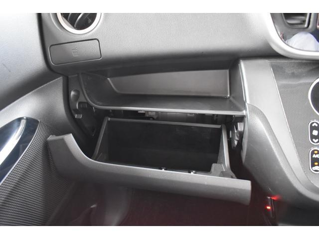 ライダー ハイウェイスターXターボベース PREMIX17インチAW BLITZ車高調 柿本改マフラー 純正ナビ・TV アラウンドビューモニター エマージェンシーブレーキ シートヒーター HIDライト ETC(32枚目)