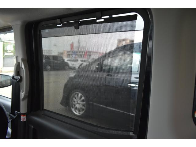 ライダー ハイウェイスターXターボベース PREMIX17インチAW BLITZ車高調 柿本改マフラー 純正ナビ・TV アラウンドビューモニター エマージェンシーブレーキ シートヒーター HIDライト ETC(43枚目)