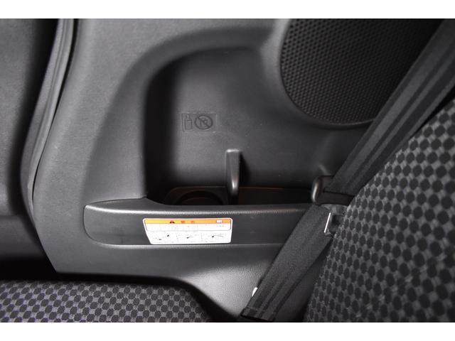 ライダー ハイウェイスターXターボベース PREMIX17インチAW BLITZ車高調 柿本改マフラー 純正ナビ・TV アラウンドビューモニター エマージェンシーブレーキ シートヒーター HIDライト ETC(44枚目)