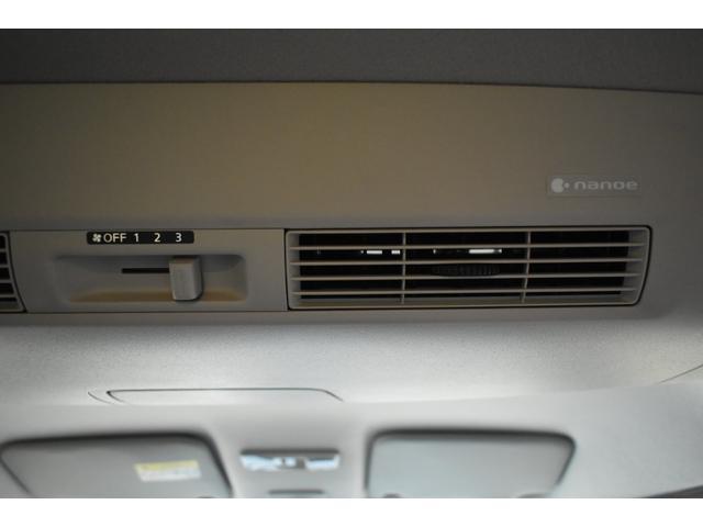 ライダー ハイウェイスターXターボベース PREMIX17インチAW BLITZ車高調 柿本改マフラー 純正ナビ・TV アラウンドビューモニター エマージェンシーブレーキ シートヒーター HIDライト ETC(45枚目)