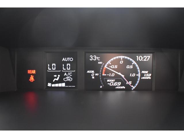 2.0GT-Sアイサイト アドバンスドセイフティPKG サンルーフ STiエアロ ビルシュタイン車高調 SYMSマフラー・エアインダクションボックス CORAZONテールランプ 本革パワーシートヒーター 純正ナビTV ETC(26枚目)