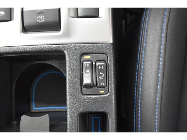 2.0GT-Sアイサイト アドバンスドセイフティPKG サンルーフ STiエアロ ビルシュタイン車高調 SYMSマフラー・エアインダクションボックス CORAZONテールランプ 本革パワーシートヒーター 純正ナビTV ETC(34枚目)
