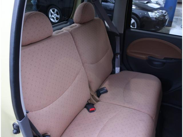 ダイハツ ムーヴラテ X プラズマクラスター ベンチシート ABS CDデッキ