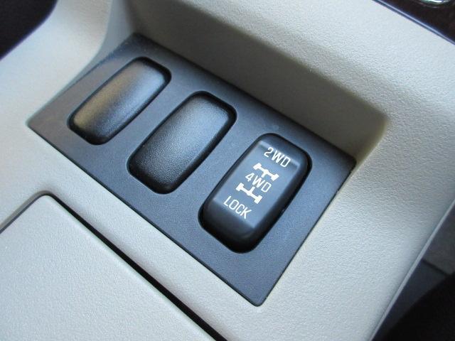 スーパーエクシード 4WD クルーズコントロール ハーフレザ(20枚目)