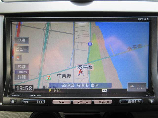 「日産」「ノート」「コンパクトカー」「新潟県」の中古車24