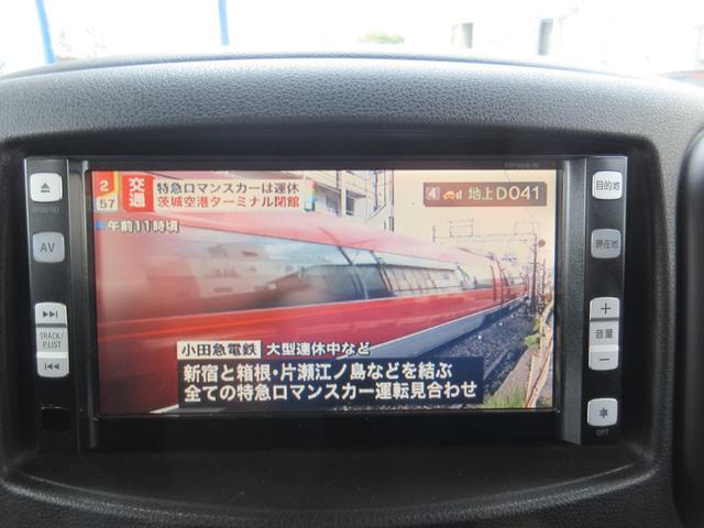「日産」「キューブ」「ミニバン・ワンボックス」「新潟県」の中古車25