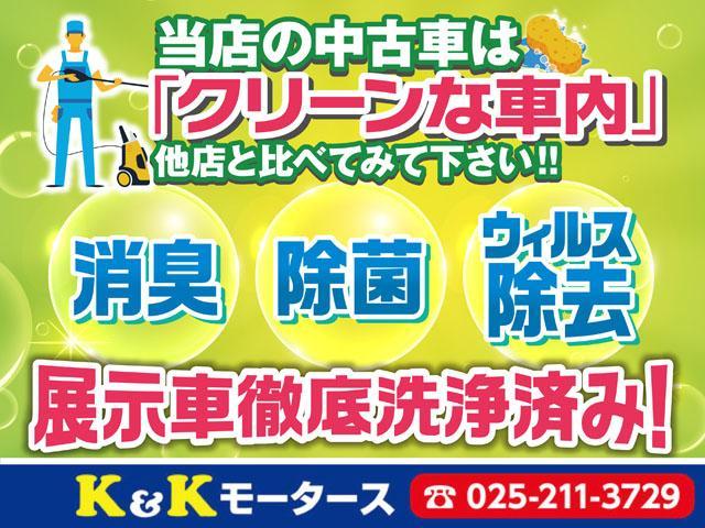 「スズキ」「SX4」「SUV・クロカン」「新潟県」の中古車31