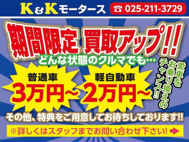 「スズキ」「SX4」「SUV・クロカン」「新潟県」の中古車32