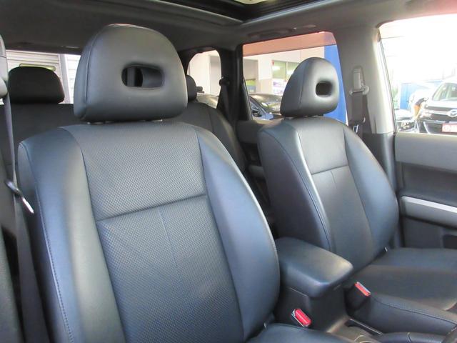 20X 清掃除菌済 関東仕入 切替式4WD サンルーフ オートライト フォグライト スマートキー ETC CDデッキ ミュージックプレイヤー接続可 純正アルミホイール タイミングチェーン ABS(18枚目)