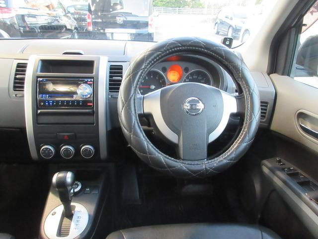 20X 清掃除菌済 関東仕入 切替式4WD サンルーフ オートライト フォグライト スマートキー ETC CDデッキ ミュージックプレイヤー接続可 純正アルミホイール タイミングチェーン ABS(23枚目)